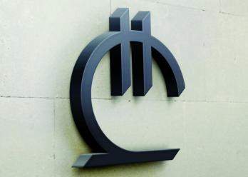 Georgian Lari  symbol
